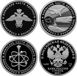 3x 1 Ruble Russia 3x 1/4 Oz Silver 2019 Army / Nuclear Support Units Proof
