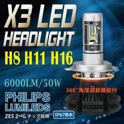 Same Day H8 H11 H16 35W X3 Philips Fanless All-In-One Led Kit Headlight Car