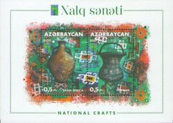 2017 Azerbaijan Cultures And Ethnicities Rcc National Crafts Copper Jug Mnh