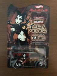 Hot Wheels Nov 2007 Japan Car Show Convention Voltaire Custom Dairy Delivery