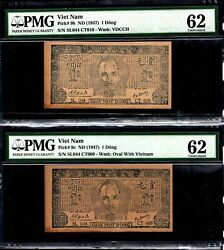Vietnam 1 Dong 1947 P-9b Seamless And Other Watermarks Rare Pmg62