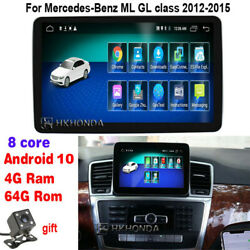 Android 10 Anti Blu-ray Screen Car Gps For Mercedes Benz Ml Gl Class 2012-2015