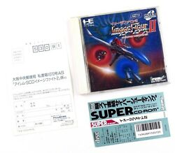 Image Fight 2 CD-Rom2 System Nec PC Engine Japan