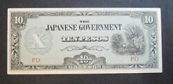 10 Pesos 1942 Philippines Japanese Government Wwii Stamp New Without Fold