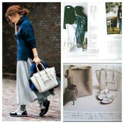 Sanhiroki Nao's your favorite luggage phantom rare color white (P594