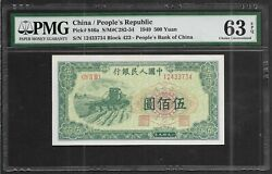China Prc First Edition 1949 500 Yuan Pick 846a Pmg 63 Epq
