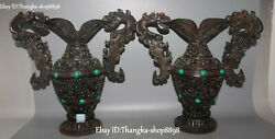 Old Marked China Ox Horn Oxhorn Gem Dragon Handle Beast Vase Bottle Pot Jar Pair