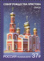 2019 Russia Architecture Cultures And Ethnicities Sobor In Omsk Mnh