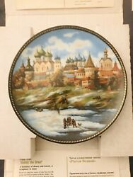 Knowles Norman Rockwell Plate Collection Lot Of 9 Plates W/coa, And Boxes