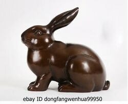 30 Cm Red Copper Chinese Zodiac Wealth Fengshui Animal Rabbit Hare Sculpture