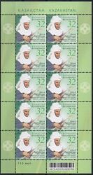 2011 Kazakhstan Cultures And Ethnicities Mnh