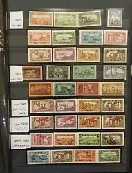 Syria Full Stamp Collection 1925-1957 Except Cards And Army Over Prints Mnh Rare
