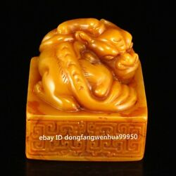 Old Shoushan Tianhuang Stone Handcarved Brave Troops Seal Stamp Signet Wood Box