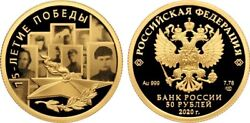 50 Rubles Russia 1/4oz Gold 2019 2020 75th Anniversary Of The Victory 1945 Proof
