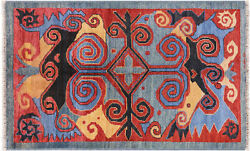 5' 6 X 8' 9 Ikat Hand-knotted Wool Area Rug - P6483