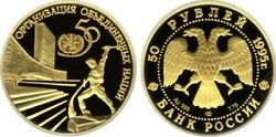 50 Rubles Russia 1/4 Oz Gold 1995 50th Anniversary Of The United Nations Proof