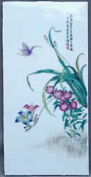 Chinese Porcelain Plaque Republic Period, Flower, Butterfly, Signed Chen Baosi
