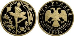 100 Rubles Russia 1/2 Oz Gold 1999 Raymonda Ballet Ballerina Proof
