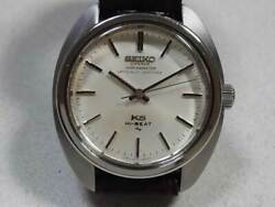 King Seiko Superior Cal. 45 Vintage Watch 1969and039s Overhauled Rare