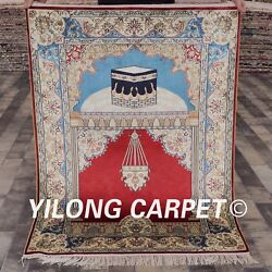 Yilong 2.8and039x4and039 For Prayers Handmade Silk Rugs Red Hand Knotted Carpets Sale L64b