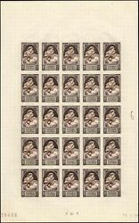 France B90-1 Mother. Child. Youth. Imperf Full Sheets Of 25. Very Fine Mint