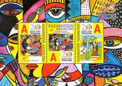 2019 Kazakhstan Cultures And Ethnicities The Children Are Painting The World Mnh
