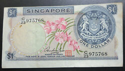 Singapore 1 One Dollar Orchid Flower Note 1973 Error Shifted Alignment Paper