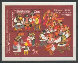 1992 Ukraine Cultures And Ethnicities Traditional Costumes Mnh