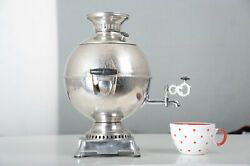 Samovar With Engraving. Teapot Ussr. Kitchen Dining Coffee Tea. 1985. Vintage.