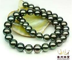 Huge1812-14mm Tahitian Genuine Black Peacoc Perfect Round Pearl Necklace Aaa