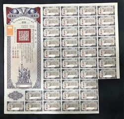China 1943 Victory Bond 10000 With Coupons