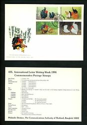 Postal History Thailand FDC #1402 1405 Bantam Chickens roosters 1991