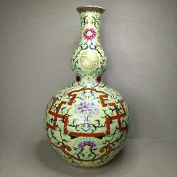 Vintage Chinese Porcelain Vase 20th Century. There Stamped.