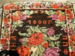 Antique Amazing 1890 Dated Bessarabian Full Pile Rose Rug Excellent 6and0394x3and0394