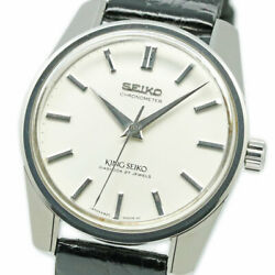 King Seiko 2nd Chronometer 4420-9990 Manual Vintage Watch 1965and039s Overhauled
