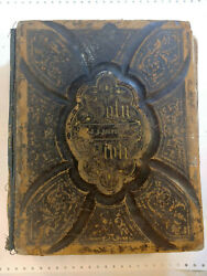 Antique Holy Bible Tooled Leather Cover J Brewer W/ Illustrated Dictionary Nice