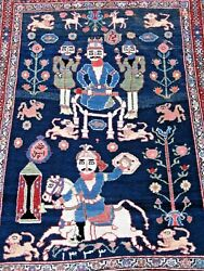 Antique Dated Small Rug 1323 Or 1343 King Sitting With Soldiers Full Pile