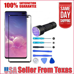 Samsung Galaxy S8 Plus S9 S10 Plus Oem Front Screen Glass Lens Replacement Tool