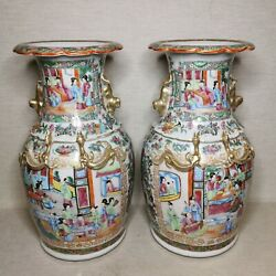 Antique A Pair Of Chinese Porcelain Vases Canton 18th-19th Century.