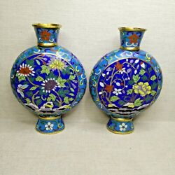 Antique Chinese Cloisonne Vases Moonflask 19th-20th Century.