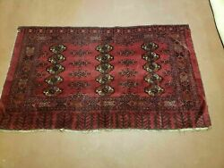 3and039 1 X 5and039 5 Antique Hand Made Tribal Wool Rug Salor Turkoman Organic Dyes Wow