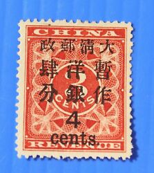 1897 China Stamp Red Revenue 4c On 3c Mint