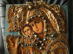 Mother Of God Праворучница Russian Orthodox Hand Painted Icon 19 Century.
