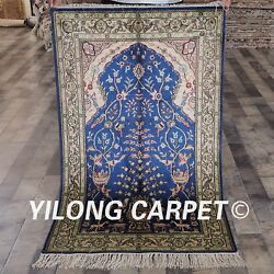 Yilong 2.5'x4' Hand Knotted Antique Silk Carpets Tree Of Life Handmade Rug 353b