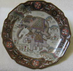 12 3/8 Hand Painted Elephants Decorative Plate With Gold Trimming - Kenilworth