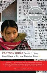 Factory Girls: From Village to City in a Changing China Paperback VERY GOOD