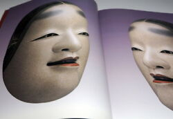 Japanese Noh Mask Ko-omote A Lovable Girl Making And Paper Pattern Book 0932