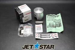 Aftermarket Wiseco Piston For Yamaha 760/1200 New [x003-067]