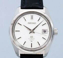 Grand Seiko 45gs Ref.4522-8000 Original Silver Dial Manual Vintage Watch 1968and039s