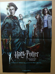 Harry Potter And The Goblet of Fire 2005  ORIGINAL CROATIAN MOVIE POSTER